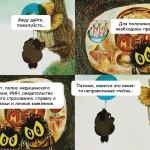 Копия Ymg8opd3ZaE (1)