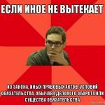 5hoRuxJfl_I
