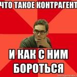 IulvYpgu_Cw