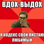 x_93fe42ce